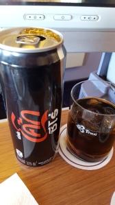 Diet Coke in the Thai lounge